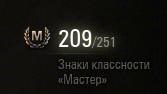 shot_474m