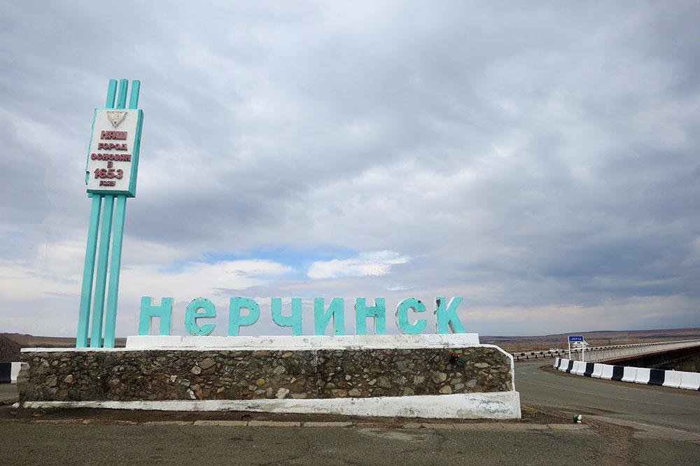nerchinsk_IMG_7744