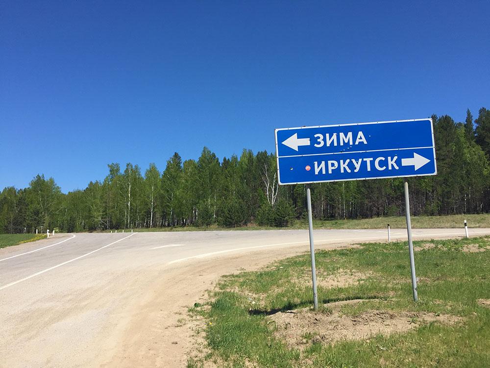 zima_IMG_2183