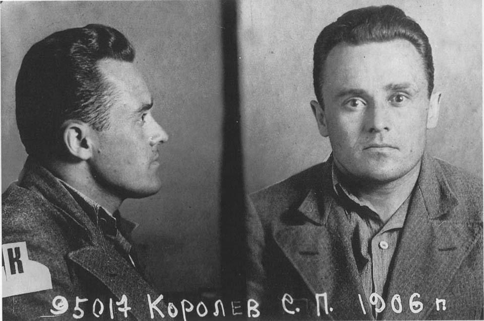 Королёв Сергей Павлович 2