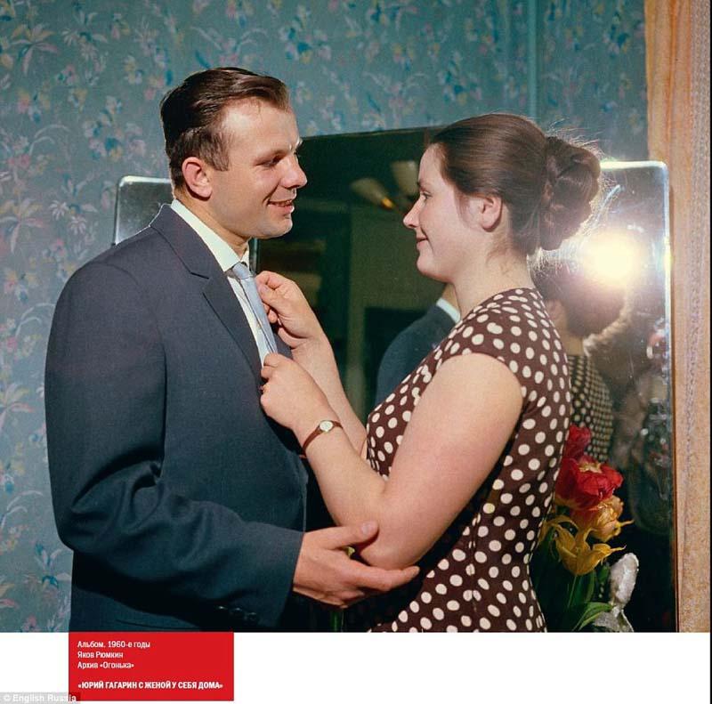СССР - Гагарин с женой