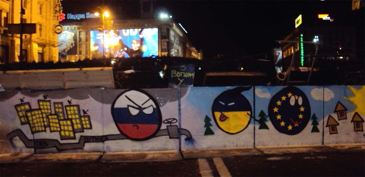 Картинки по запросу граффити на стене майдан украина уход от россии