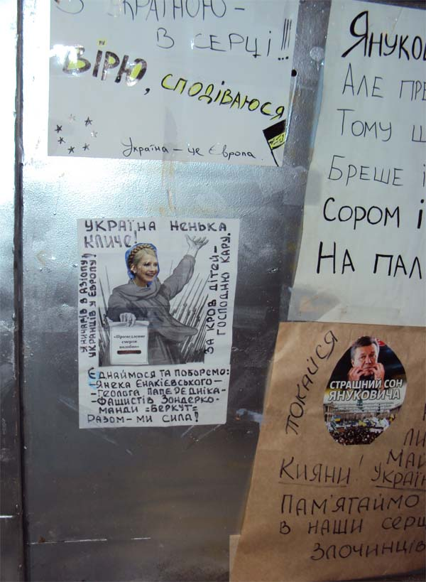 Майдан 06-12-2013 Плакаты на баррикадах на Крещатике - Украина зовёт