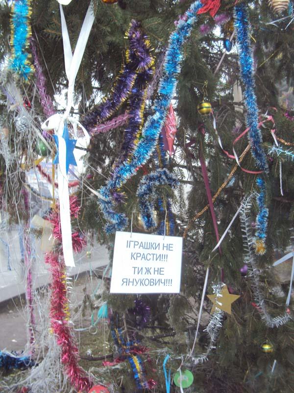 Майдан 31-12-2013 Ялинки прикрашені