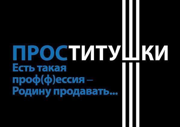 """У Могилева уверяют, что избиение """"титушками"""" чиновника ЕС за поддержку Майдана, всего лишь """"драка не слишком трезвых компаний"""" - Цензор.НЕТ 2588"""