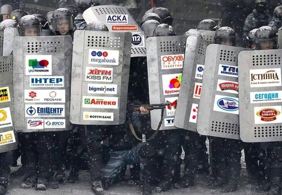 Спонсори