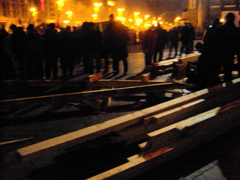 Майдан 14-02-2014 Пирамида Мира Начало