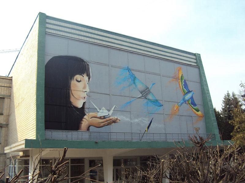Киев. Виноградарь. Школа-интернат 6 для глухих детей. Граффити