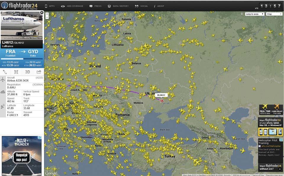 Flightradar24 состояние неба на 12-04-2012 16-57