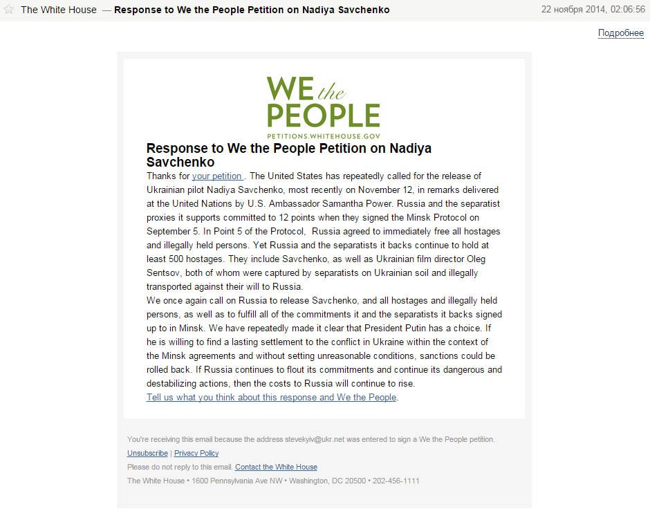 Response to We the People Petition on Nadiya Savchenko