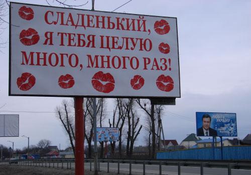 и я тебя целую: