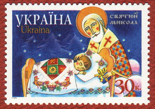 Stamp_Svyatyi_Mykolay_2002