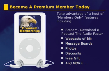 Other Member's Only features include: Embedded images and 56K support!