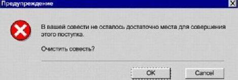 1271671194_39-ya_solyanka-11
