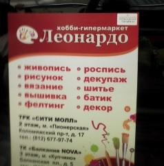 nerusskiy2