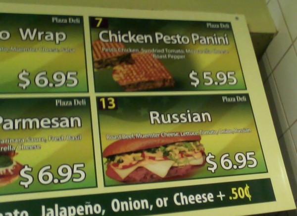 russian_sandwich
