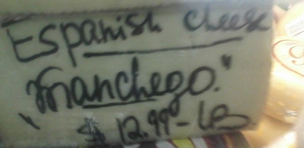 espanish_cheese