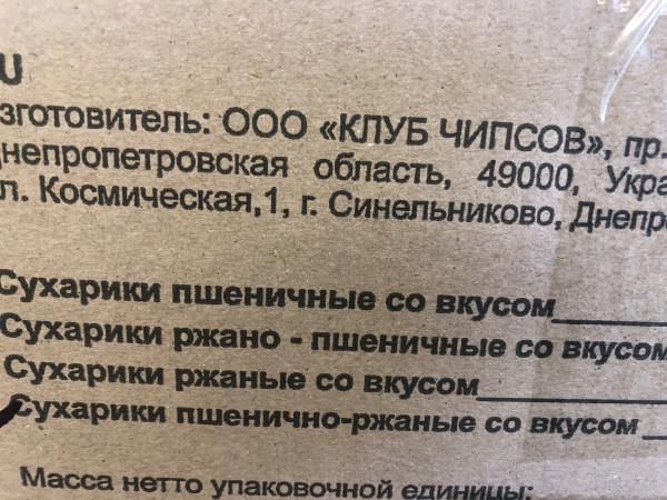 65F77AD9-D702-431C-9121-3C2993E71FCD.jpeg
