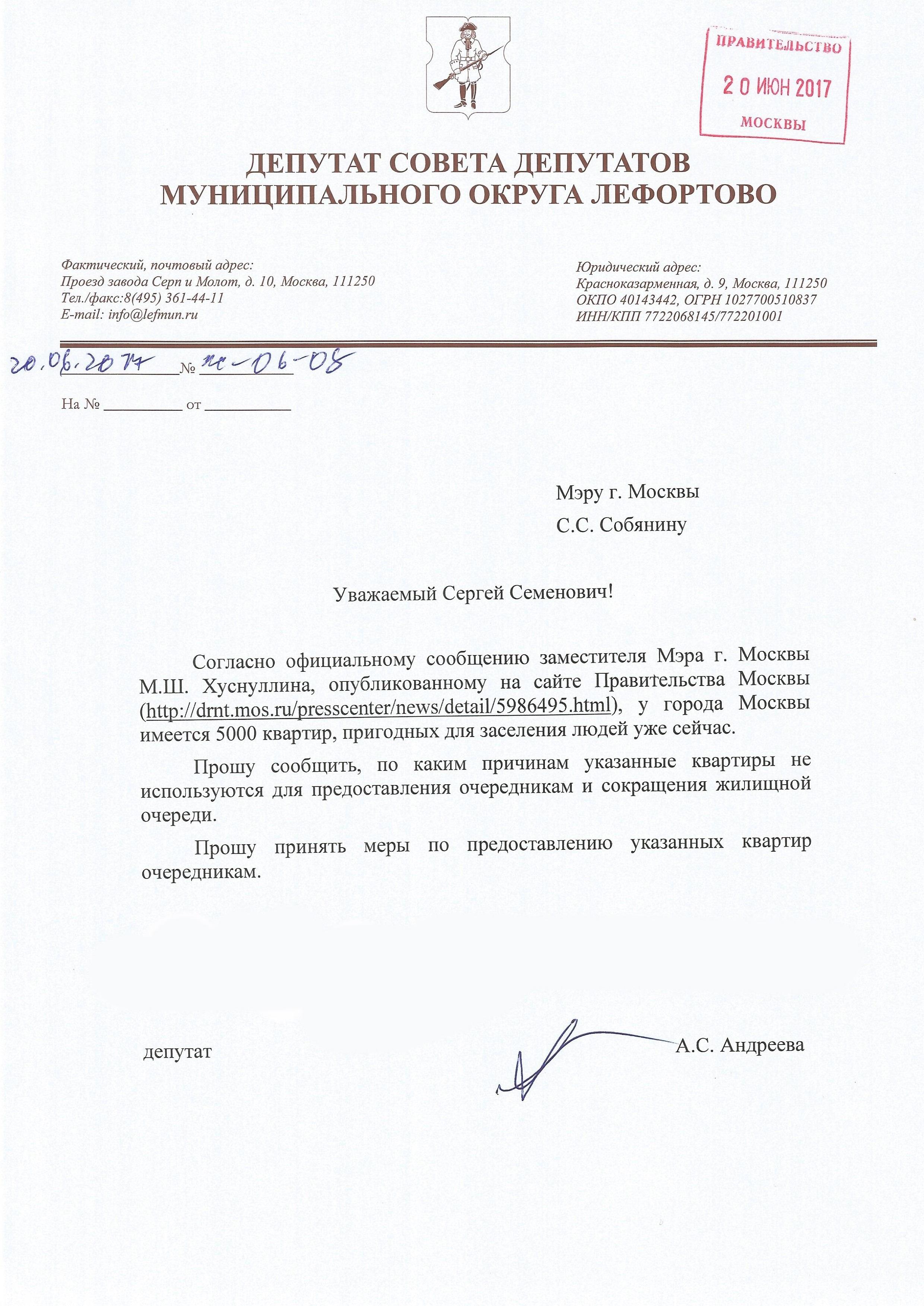 Кого грабит реновация. Собянин отнимает у очередников Москвы 5000 квартир.