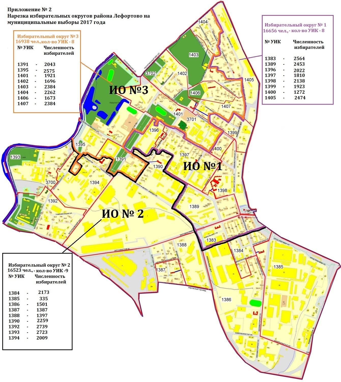 Схема округов на муниципальных выборах