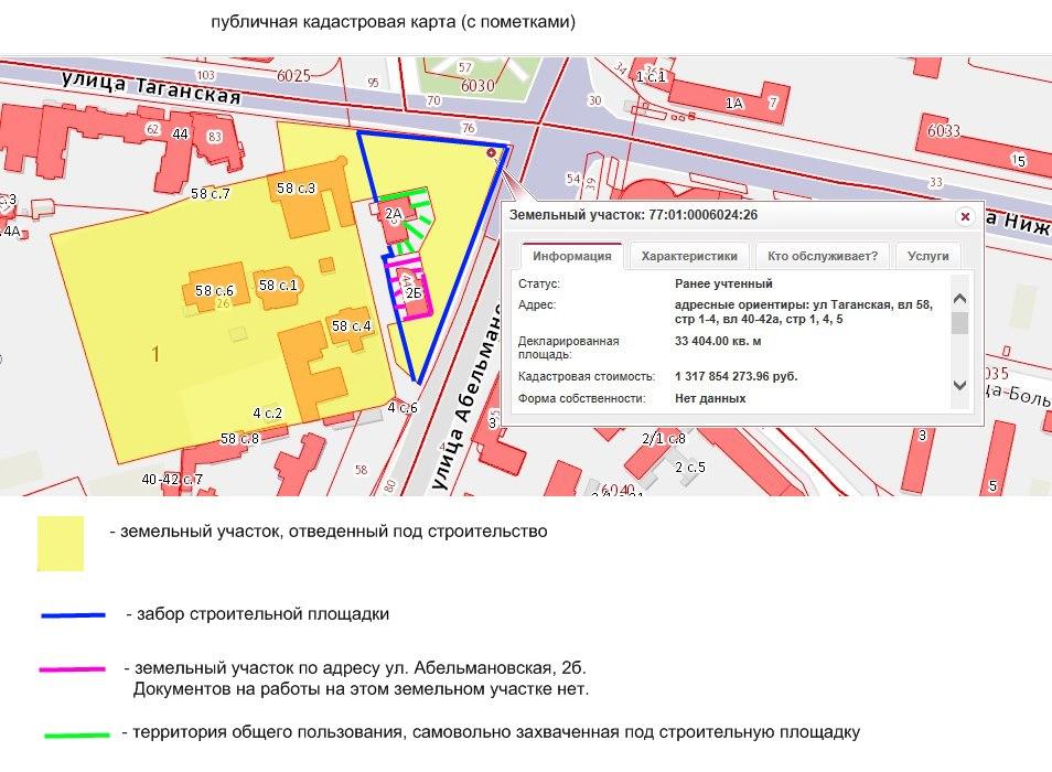 публичная кадастровая карта_с забором_новая