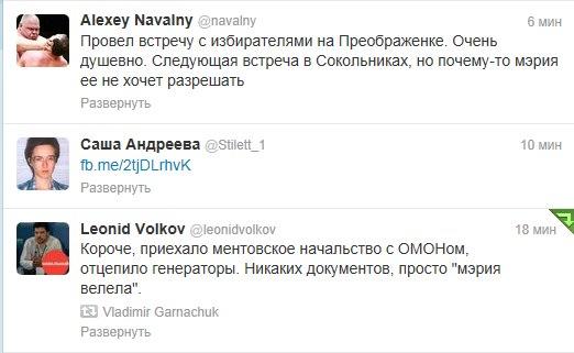 2013.08.25_Навальный_Сокольники