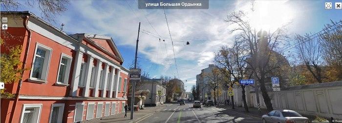 Большая Ордынка2_700
