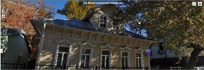 Монетчиковский, 9_700