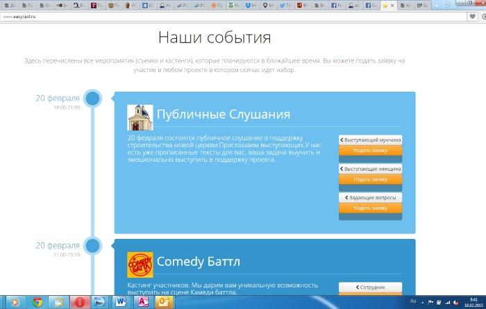 скриншот_1_700