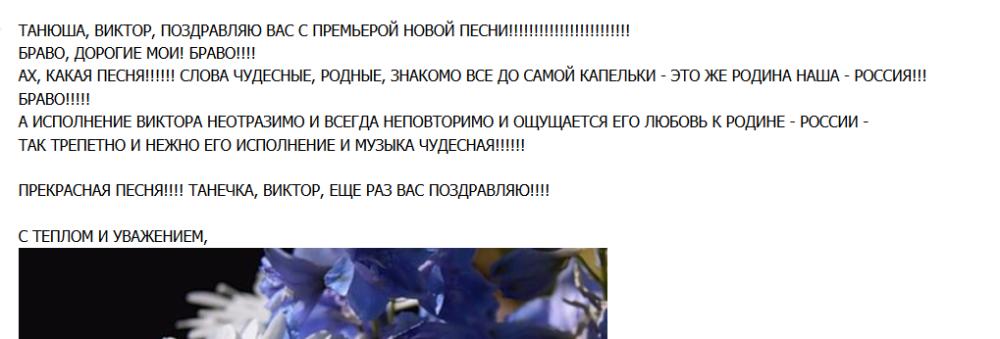 Сало с медом Screenshot_3