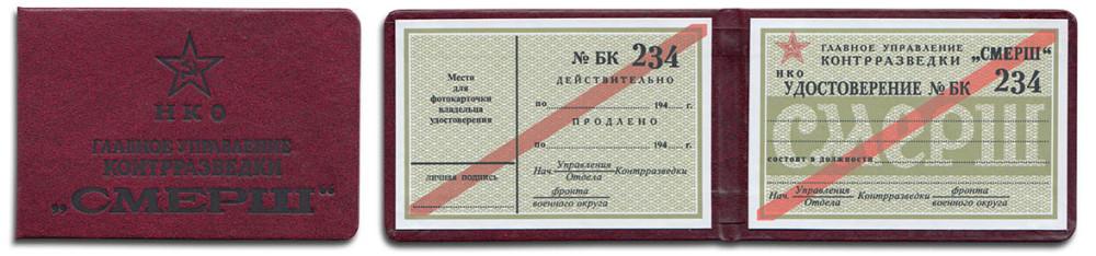 1937091ccd3dcb142545b997957e5f91
