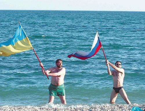 ukrussia