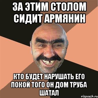 ya-tvoi-dom-truba-shatal_7127015_orig_