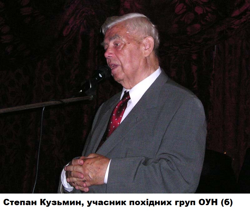 2005migalki07