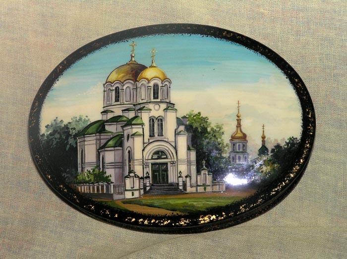 Изображение 162 подаровано Толстоухову 18.10.2006 р.