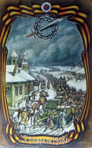 1918-02-09