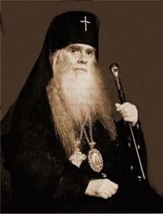 аверкий-архиепископ-229x300