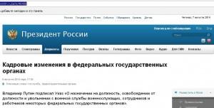кремль11-300x152 (1)