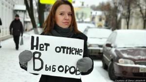141212154757_yaroslavl_activist_elena_lekiashvili_624x351_courtesyofelenalekiashvili