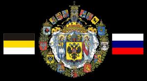 gerb_rus_imperia