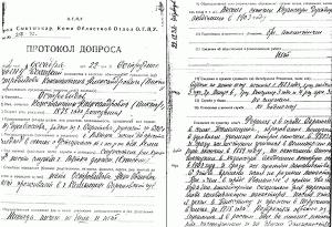 protokol-doprosa-viktora-ostrovidova-2
