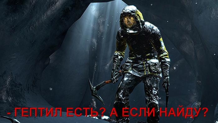 Пепел Дятлова002