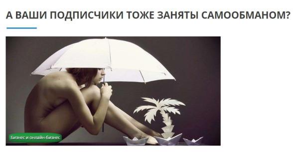 Нашел на сайте Ольги Юрковской.