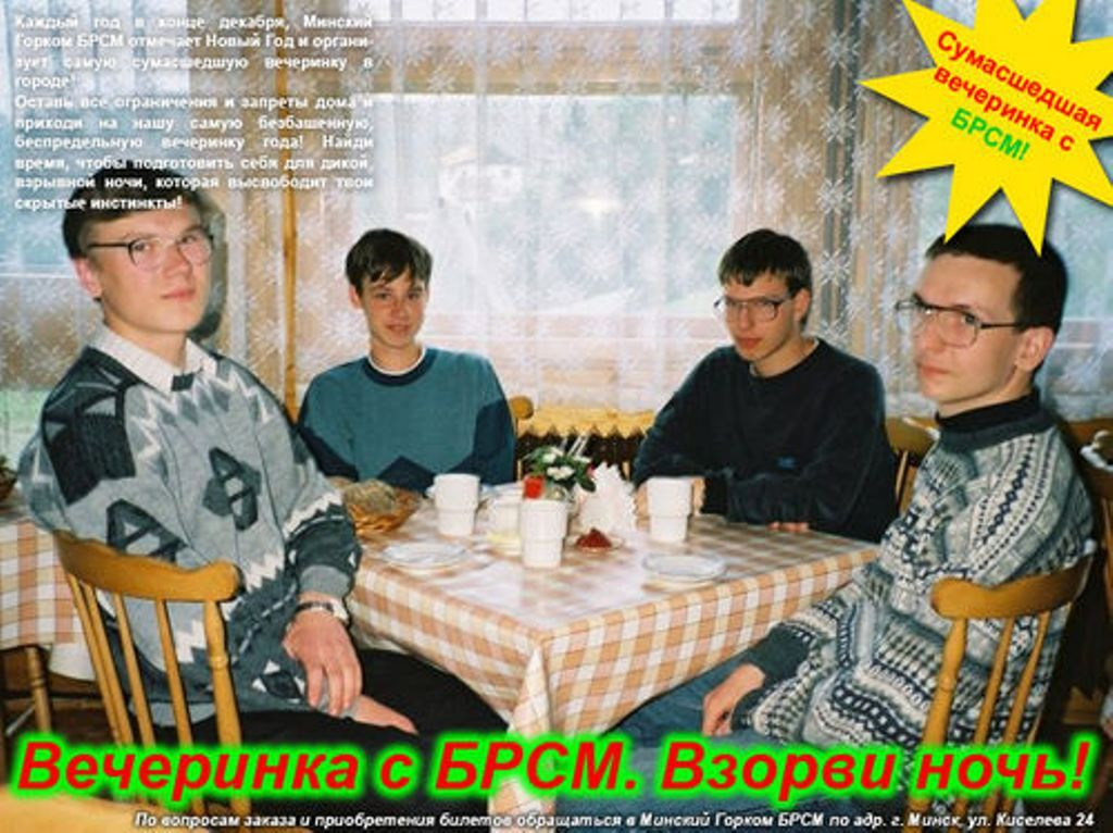 3a436_brsm_party