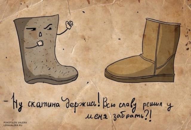 Смешные картинки про обувь