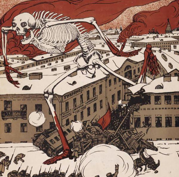 Жупел Революции Кустодиев 1906