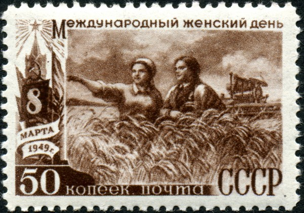 Stamp_of_USSR_1370