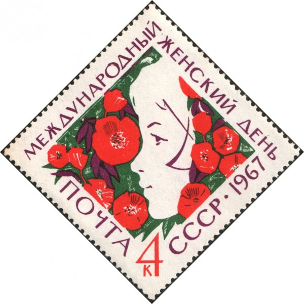 1967_CPA_3464 Медиапроект s-t-o-l.com