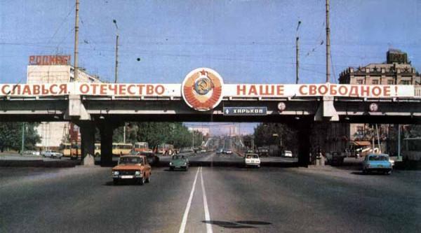1979-23670439-AAApropaganda-street-9