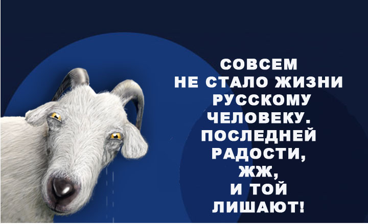 http://ic.pics.livejournal.com/stomaster/19601874/1820995/1820995_original.jpg